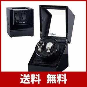 Anyasun ワインディングマシーン 2本巻き 自動巻き上げ機 ウォッチワインダー 静音設計 腕時計収納ケース コレクションケース (2本巻き(鏡面 usefulforyou