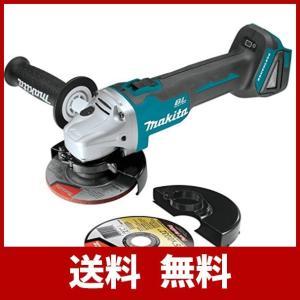 Makita マキタ 18V 充電式 ブラシレス ディスクグラインダー GA504DZ同等品(本体のみ)コードレス サンダー XAG04Z usefulforyou