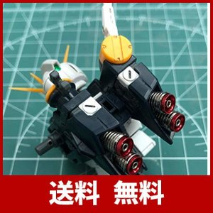 RG HGUC 1/144 逆襲のシャア RX-93 νガンダム用 メタルバーニア フルセット (スチール+レッド) [並行輸入品]|usefulforyou