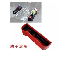 VOSICKY(ボスキー) 2018 新製品 車用 サイド収納ボックス シートポケット コンソール カップホルダー サイドトレイ 収納ボックス 座席|usefulforyou