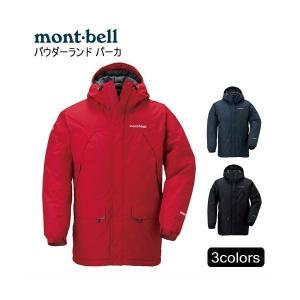 mont-bell(モンベル) ゴアテックス/ダウン 1101443 パウダーランド パーカ