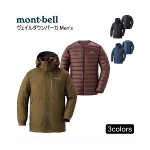 mont-bell(モンベル) ゴアテックス パックライト+800フィルパワーインナーダウン 1101511 ヴェイルダウンパーカ Men's