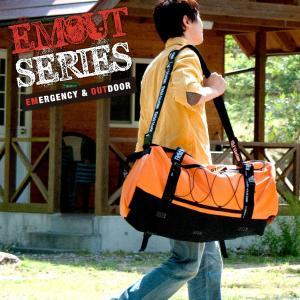 【EMOUTシリーズ】ダッフルバッグ ビッグサイズ(U-P049)(防水バッグ ドライバッグ 大きめサイズバッグ PVC防水バッグ 防水ダッフルバッグ ボストンバッグ ドラム|user-life