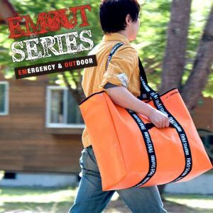 【EMOUTシリーズ】トートバッグ ビッグサイズ(U-P300)(防水バッグ ギアバケツ 防水ケース ドライバッグ PVC防水バッグ レインバッグ ウォータープルーフトートバ|user-life
