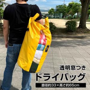 ドライバッグ(防災用品、釣り アウトドア クーラーボックス、レジャーバッグ、保冷バッグ、防水バッグ、...