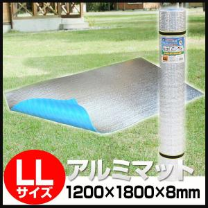 アルミロールマットLLサイズ(U-P852)(テント用マット、アウトドアマット、遮熱シート、ヨガマット、銀マット、プール用マット)|user-life