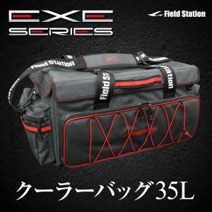 【送料無料】EXEクーラーバッグ35L(U-Q001)(クーラーボックス レジャーバッグ 保冷バッグ 氷保持 お花見 釣り用バッグ おしゃれ)他|user-life