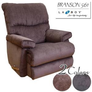 リラックスチェア BRANSON 561|usf