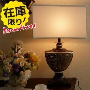 見切り品 在庫処分   テーブルランプ テーブルライト スタンドライト アンティーク ランプ ライト おしゃれ ヴィンテージ ベッドランプ 高級 照明 BO2171TB|usf