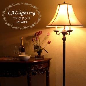 アンティーク フロアランプ おしゃれ LED スタンドライト 寝室 フロアライト フロアスタンドライト 581-6WY|usf