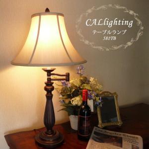 テーブルランプ スタンドライト アンティーク ランプ ライト 高級 テーブルライト LED 照明 シェード おしゃれ 581TB CAL lighting|usf