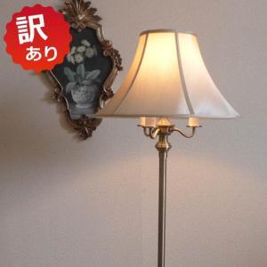 【 訳あり品 】スタンドライト フロアライト モダン スタンドランプ アンティーク ランプ ライト  照明 315AB CAL lighting|usf