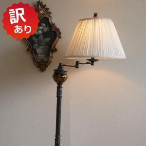 【 訳あり品-ほつれ・ヒビあり 】スタンドライト フロアライト  フロアランプ BO2299SWFL CAL lighting|usf