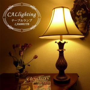 ランプ ライト テーブルランプ ゴールド テーブルスタンドライト アンティーク LED 照明 おしゃれ シンプル アジアン テーブルランプ LA60001TB CAL lighting|usf