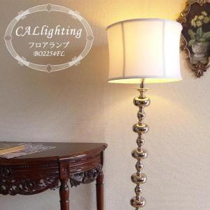 スタンドライト フロアライト ランプ ライト アンティーク スタンドランプ フロアランプ フロアスタンドライト 高級 モダン LED 照明 BO2254FL CAL lighting|usf