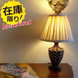 テーブルランプ ミニランプ スタンドライト アンティーク ランプ ライト  テーブルライト BO2344AC/2 CAL lighting  見切り品 在庫処分|usf