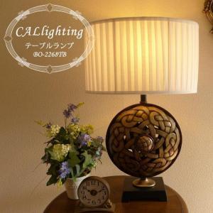 テーブルランプ テーブルライト ゴールド ランプ ライト テーブル アンティーク おしゃれ 高級 デスク モダン LED スタンドライト 照明 BO-2268TB CAL lighting|usf