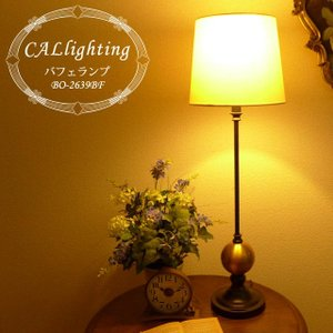 テーブルランプ テーブルライト バフェランプ ランプ ライト テーブル 高級 LED スタンドライト 照明 バフェ サイドボード BO-2639BF CAL lighting|usf