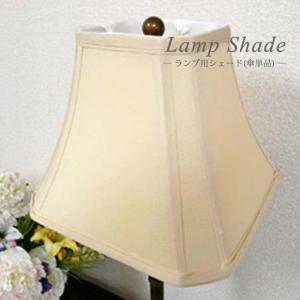 ランプシェード シェード アンティーク アンティーク調 ランプ用シェード(傘単品)   CAL lighting|usf