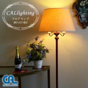 スタンドライト フロアライト スタンドランプ 4灯 アンティーク ランプ ライト おしゃれ 高級 LED BO-315-RU|usf