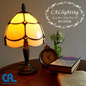 ミニ テーブルランプ ステンドグラス アンティーク ランプ ライト デスクライト テーブルライト LED 照明 おしゃれ かわいい BO-2384|usf