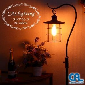 スタンドライト フロアライト アンティーク ランプ ライト フロアランプ おしゃれ 高級 アメリカン 照明 BO-2668FL|usf