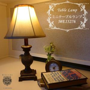 テーブルランプ ミニランプ スタンドライト アンティーク ランプ ライト デスク デスクライト テーブルライト アンティーク LED 照明 おしゃれ かわいい ME15276|usf