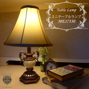テーブルランプ ミニランプ スタンドライト アンティーク ランプ ライト デスク デスクライト テーブルライト アンティーク LED 照明 おしゃれ かわいい ME17330|usf