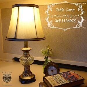 テーブルランプ ミニランプ スタンドライト アンティーク ランプ ライト デスク デスクライト テーブルライト アンティーク LED 照明 おしゃれ かわいい ME33260|usf