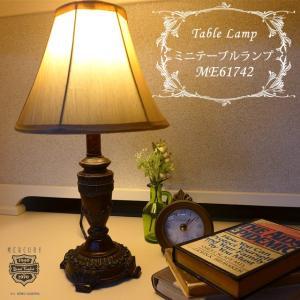 テーブルランプ ミニランプ スタンドライト アンティーク ランプ ライト デスク デスクライト テーブルライト アンティーク LED 照明 おしゃれ かわいい ME61742|usf