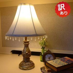 訳あり品 テーブルランプ ミニランプ スタンドライト アンティーク ランプ ライト テーブルライト アンティーク LED 照明 おしゃれ かわいい ME70263|usf