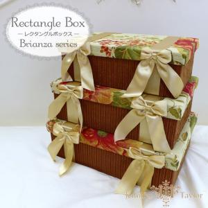ジェニファーテイラー ボックス 花柄 小物 レクタングルボックス3個セット Brianza|usf