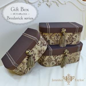 ジェニファーテイラー ボックス 収納ボックス  アンティーク調 姫系 小物 小物入れ ギフトボックス3個セット Broderick Jennifer Taylor|usf