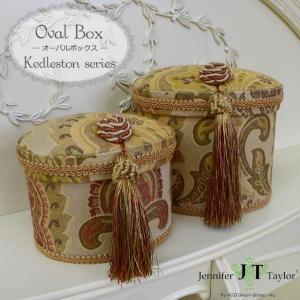 ジェニファーテイラー ボックス オーバルボックス2個セット Kedleston|usf