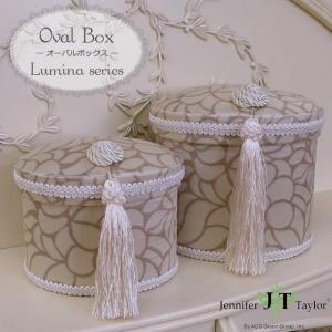 ジェニファーテイラー ボックス オーバルボックス2個セット Lumina ホワイト 収納 蓋付き タッセル|usf