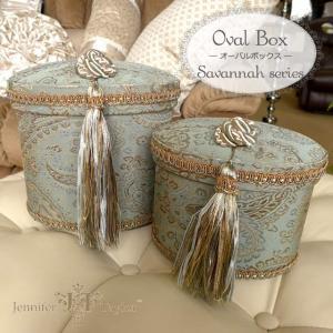 ジェニファーテイラー ボックス オーバルボックス2個セット Savannah|usf