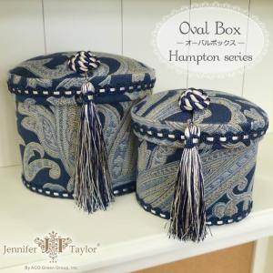 ジェニファーテイラー ボックス USAインテリア雑貨 ジェニファーテイラー オーバルボックス Hampton Jennifer Taylor|usf