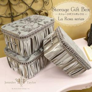 ジェニファーテイラー ボックス USAインテリア雑貨 ストレージボックス La Rosa シルバー|usf