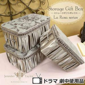 コンフィデンスマンJP 劇中使用品 ジェニファーテイラー ボックス USAインテリア雑貨 ストレージボックス La Rosa シルバー|usf