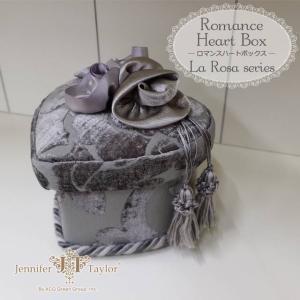 ジェニファーテイラー ジュエリーボックス USAインテリア雑貨 ジェニファーテイラー ロマンスハートボックス La Rosa|usf