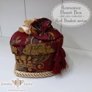 旧モデル品ジェニファーテイラー ジュエリーボックス USAインテリア雑貨 ジェニファーテイラー ロマンスハートボックス Red Basket|usf