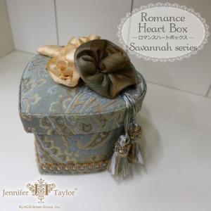 ジェニファーテイラー ボックス USAインテリア雑貨 ジェニファーテイラー ロマンスハートボックス Savannah|usf