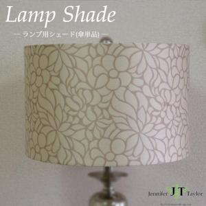 ジェニファーテイラー ランプシェード テーブルランプ 白 ベージュ シェード ランプ ライト アンティーク調 Lumina USA|usf