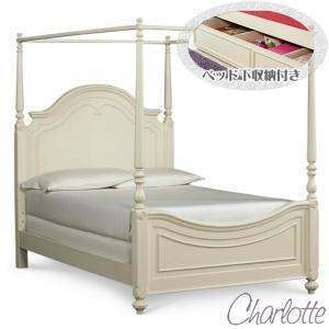 ベッド下収納付き  ハイポスター ダブルベッド(マットレス別売) 3850 Charlotte usf