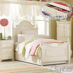 ベッドフレーム シングル ベッド 白 ホワイト ベッド下 収納 付き  高級 ( マットレス 別売) アンティーク調  白家具 シングルベッド 3850 Charlotte usf