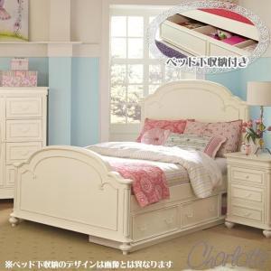 ベッドフレーム ダブル ベッド 白 ホワイト ベッド下 収納 付き  高級 ( マットレス 別売) アンティーク調 姫 姫系 白家具 ベッド フレーム 3850 Charlotte usf
