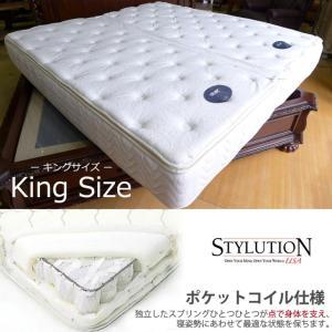 【単品購入専用】アウトレット輸入家具 マットレス Pillow Top キング STYLUTION|usf