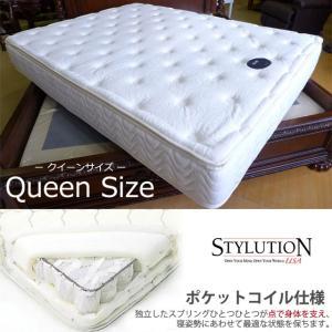 ベッド同時注文専用 アウトレット輸入家具 マットレス Pillow Top クイーン STYLUTION|usf