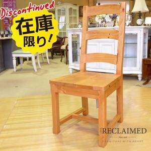 メーカー廃盤品  チェア  椅子 イス サイドチェア パイン 無垢材 フレンチ カントリー アンティーク調 Plantation ICD005 usf