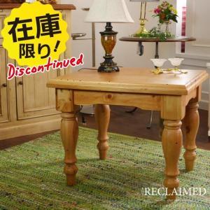 テーブル サイドテーブル フレンチ カントリー パイン材 無垢材 エンドテーブル CA003 ナチュラル Plantation  メーカー廃盤品|usf